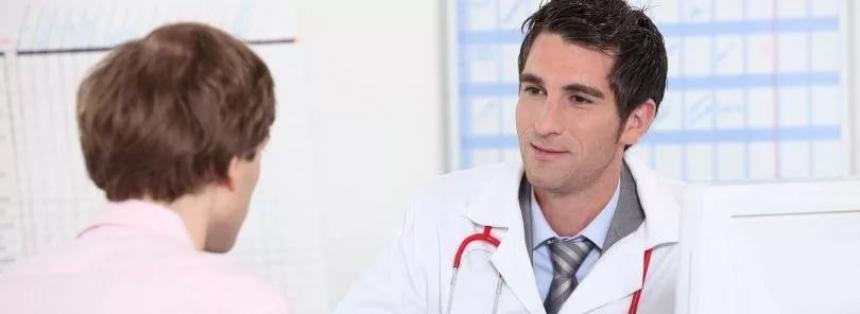 Услуги уролога стоматологическая поликлиника на каширской ростов на дону